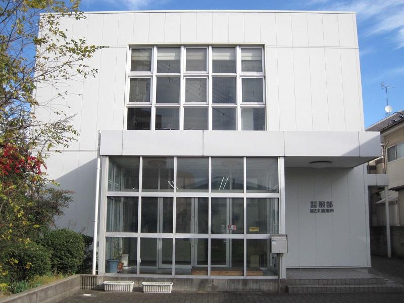 加古川営業所 外観