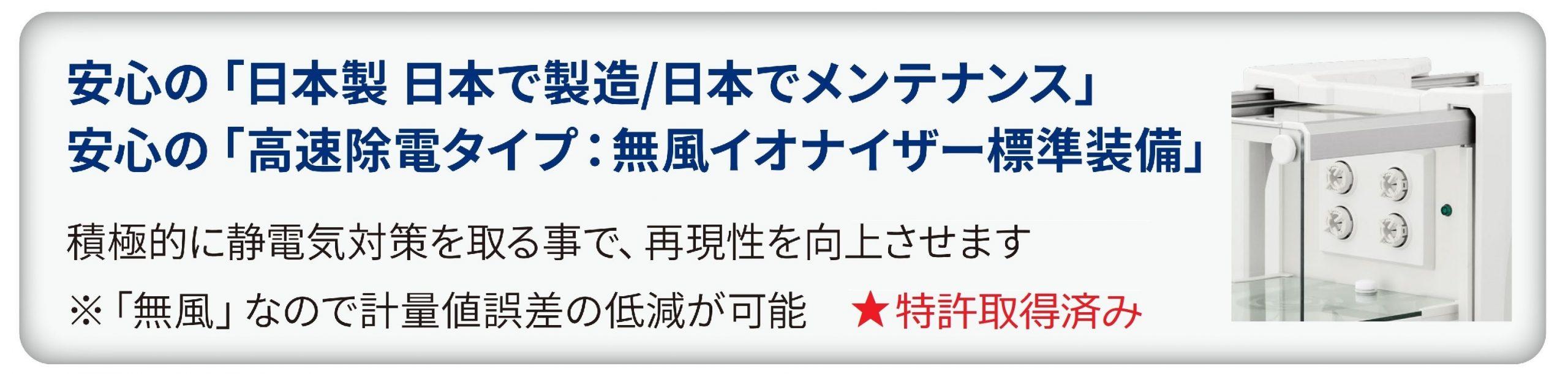 株式会社エー・アンド・デイ マイクロ 天びん ★特許取得