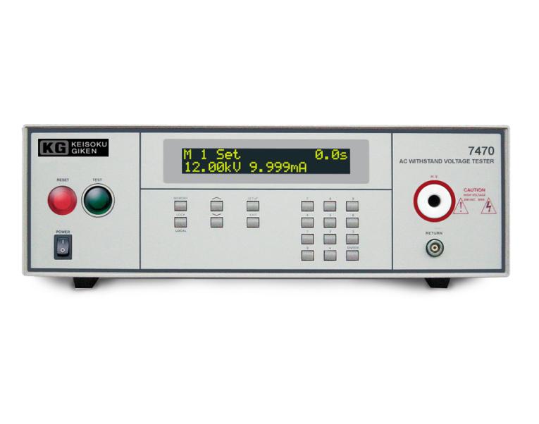 超高電圧耐圧試験器 メーカー名:㈱計測技術研究所
