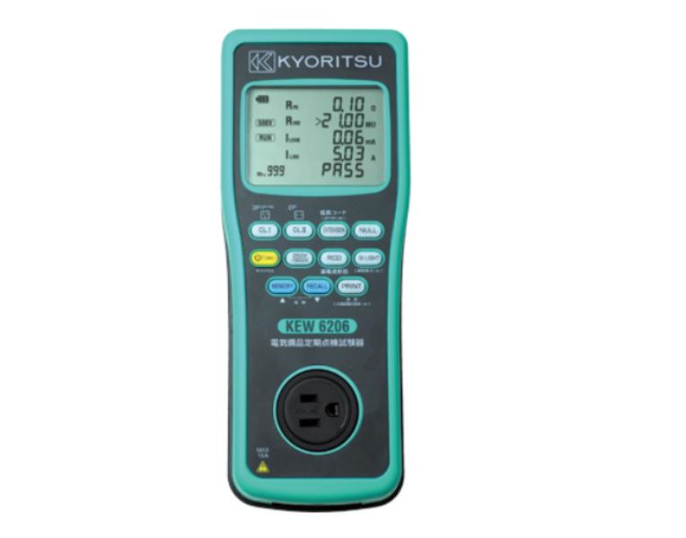 電気備品定期点検試験器 メーカー名:共立電気計器㈱