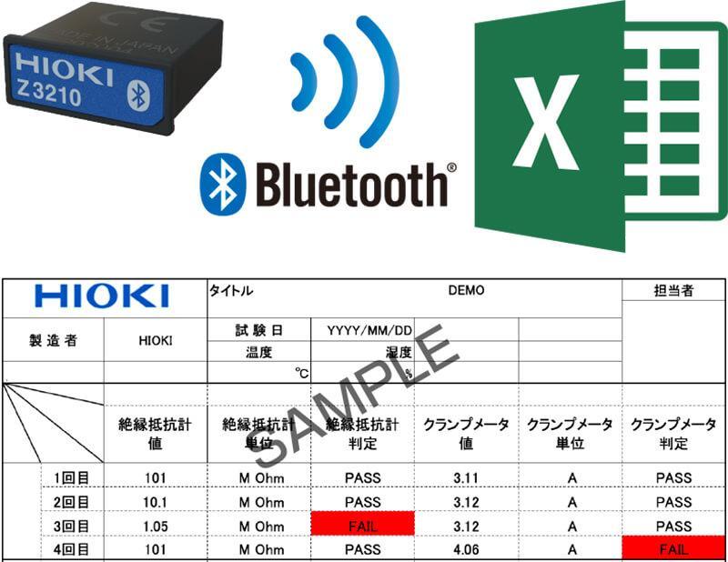 Excel®直接入力機能画像